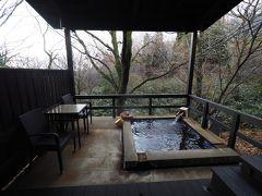 2019年12月 令和元年の旅納めは熊本で (3) ~ 「界 阿蘇」で初めての星野リゾート