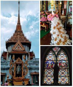 ワット・トライミット、中華門、天華醫院、Holy Rosary Church、BACC