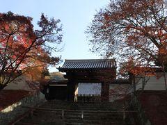 曼殊院門跡と圓光寺の紅葉