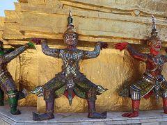 タイ、カンボジアの遺跡巡り(3) バンコクの街歩き