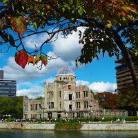 6泊7日山陰ドライブ旅[6]【広島】厳島神社、原爆ドーム、広島城