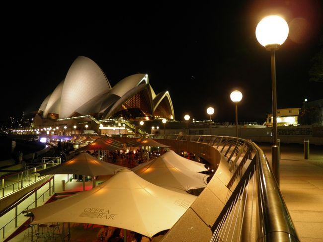 2012年 シドニー出張(6 days) =Day 5= ~シドニー散策:夜のオペラハウス~