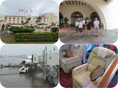 ホテルライフを楽しむ沖縄(21終)JALファーストクラスで那覇から羽田へ