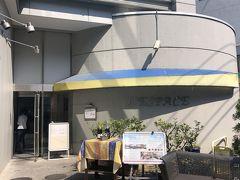 恵比寿発のフランス料理店「レスパス」~2019年3月末に惜しまれて閉店したコスパがよい日仏会館のカジュアルフレンチ~
