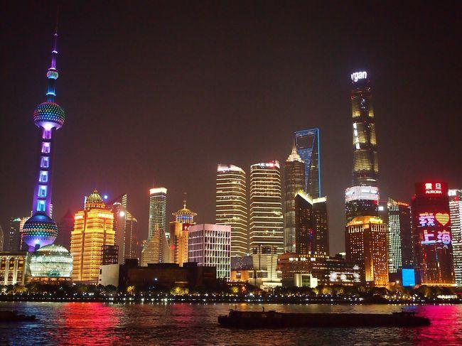 衝動買いで購入した春秋航空のチケット<br />土日を利用してほぼ日帰りで上海へ行きました。<br />滞在時間約28時間(&gt;_&lt;)  さて何が出来るかな?<br />ほぼ10年振りの上海   何が変わったのでしょうね<br /><br />12/7  HND2:00 -  PVG4:40     9C8516   <br />1500円+2500円燃サ+3710円諸税+手数料   計7940円<br /><br />12/8  PVG8:10  -  IBR12:00     9C8987<br />3010円+4800円燃サ+1800円諸税+手数料  計9900円<br /><br />宿泊   上海星之悦酒店    3418円<br /><br />