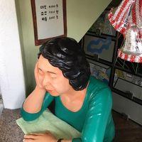 有給消化のお達しで急遽22回目の訪韓は、初冬のプサンへ!~(2)釜山金海空港トランジットツアーで甘川文化村へ!