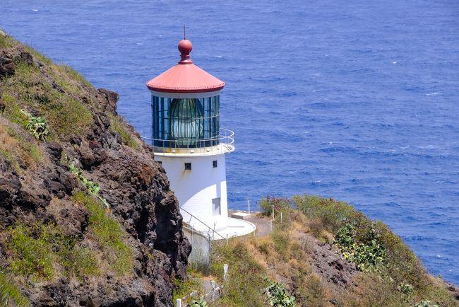ハナウマ湾の後は少し北上しマカプウ岬に行きます。<br />ここは昨日も前を通過しているのですが、ダイヤモンドヘッドに登った直後で疲れていたので翌日のこの日に訪れたものです。<br />口コミでは楽勝とか書かれていますが、実際は・・・<br /><br />https://4travel.jp/overseas/area/north_america/hawaii/oahu_island/kankospot/10419756/