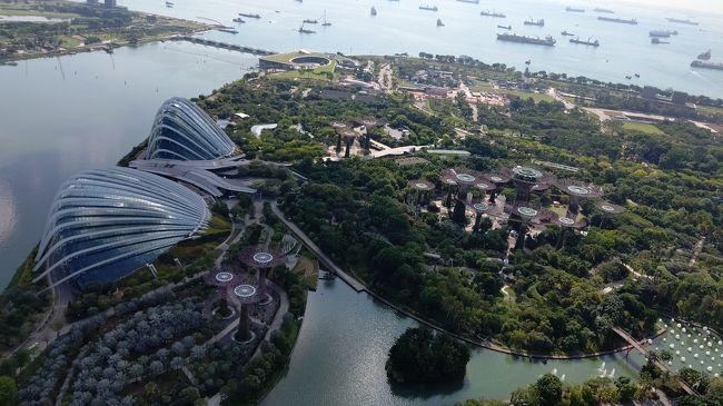 ルックJTB うっとり夜景シンガポール 「シンガポールの名物夜景スポットから眺める」 2日目 その2