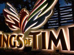 ルックJTB うっとり夜景シンガポール 「シンガポールの名物夜景スポットから眺める」 3日目 その2
