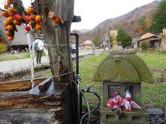 魅惑の飛騨牛と、秋の絶景を存分に味わうヨ! 白川郷編