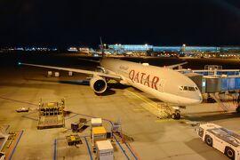 中学生とご褒美UK旅行 part 2 - カタール航空ビジネスクラス 仁川→ドーハ