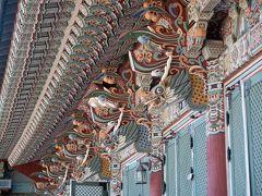 韓国の昔を訪ねた一週間(1)釜山 プサン 大陸への玄関口