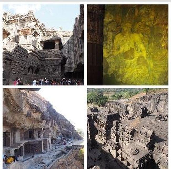 アジャンタとエローラの石窟寺院を訪れる旅。インドの旅の中では難易度がとても低い。でも感動の度合いは高い。