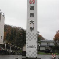 学食訪問ー237 長岡大学