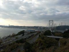 関門海峡は狭かった!