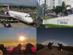 ハワイ19日間(プロローグ)ハワイ島・オアフ島のんびりステイ。ダイジェスト版