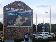 (46)2020年3月(4)(キガリよりナイロビ経由)マラウィ(リロングウェ)からマラウィ湖畔のHへ移動