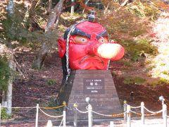 京都 鞍馬寺 ('19年11月)