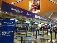 マレーシア航空 成田→クアラルンプール→バンコク 搭乗記