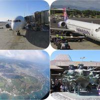 ハワイ19日間(1)JALビジネスクラスとハワイアン航空でハワイ島へ