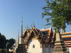 ベトナム、タイ旅行。ベトナムで詐欺に遭い、お金を取られた上に病院にかかった旅⑥