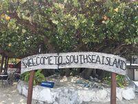 12月にフィジーでビーチを満喫~4日目 サウス・シー・アイランド