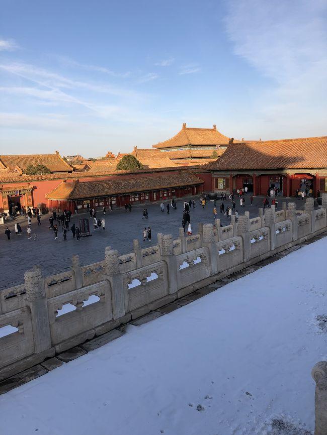 北京4日間、ツアーで行きました。内容はよかったのですが、美術品やマクラなどのほぼ押し売りの店に強制的に行かされたのには参りました。安いツアーなのでしようがないかな。