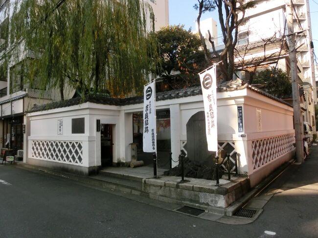 その1の続き。<br />総武線の南側を歩き両国駅まで戻ります。<br /><br />写真は本所松坂町、吉良上野介屋敷跡。