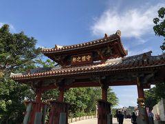 沖縄の大好きを巡る①~懐かしい首里**守礼の門で首里城の再建を願い、久々の伊計島へ~