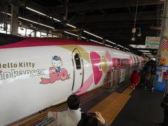 キティちゃん新幹線偶然に逢った。シニアの旅は、出会いと貴重な経験、時々試練に出会う。