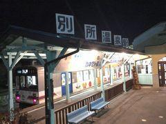 2019年12月信州ワンデーパスの旅5(しなの鉄道・上田電鉄)