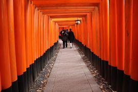 京都・さんぽ地図の旅 ⑩伏見稲荷~千本鳥居の稲荷山巡り
