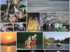 ベトナムの世界遺産『ハロン湾』『タンロン遺跡』『チャンアンの景観複合体』を巡る旅:その�〜日本出国からハノイ旧市街地へ