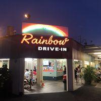 【ハワイ2019】ロミロミマッサージ/ドンキでお土産購入/最後の晩餐【7日目】