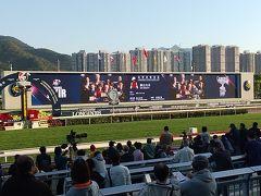 2019香港国際競争観戦(1日目)