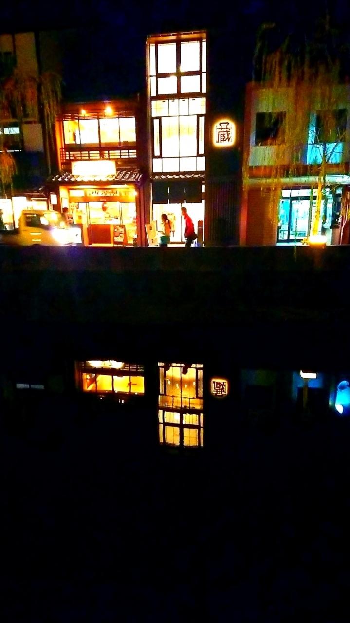 城崎温泉。シーズン真っ最中のカニを食べ…ない旅。その2