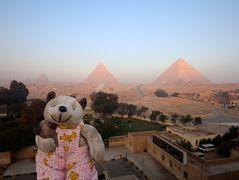 8年ぶり8度目のエジプト8日間(1)京急に乗り遅れ、迎えのタクシーが来ない!?