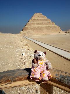 8年ぶり8度目のエジプト8日間(2)焼きたてエイシ工場見学 & 階段ピラミッドのビフォーアフター