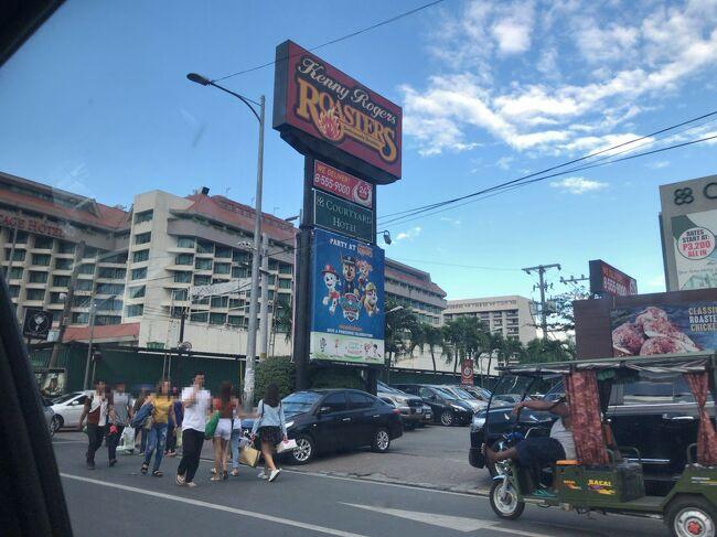 ANA旅作で初フィリピン訪問<br />空港からGrabでホテルに移動<br />ホテル送迎車でSM モール オブ アジア へ<br />