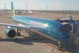 ■ カンボジア アンコール遺跡の旅(1)ベトナム航空ビジネスクラス搭乗