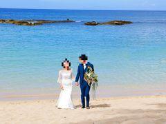 娘の結婚式にかこつけて、台湾・カナダ・ハワイを巡る。その3 ハワイ、台湾編