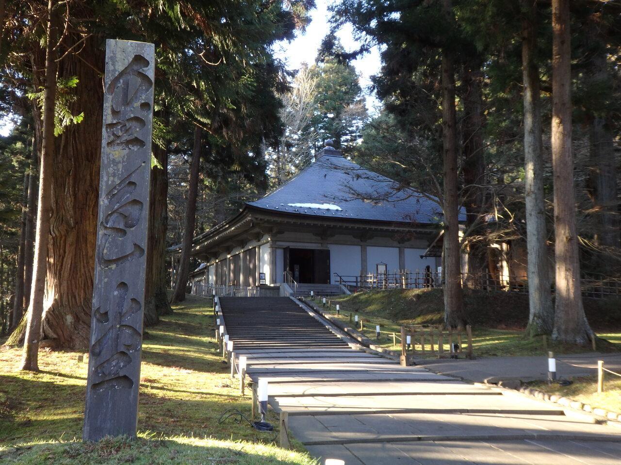 はじめての東北〜念願の中尊寺へ〜の写真
