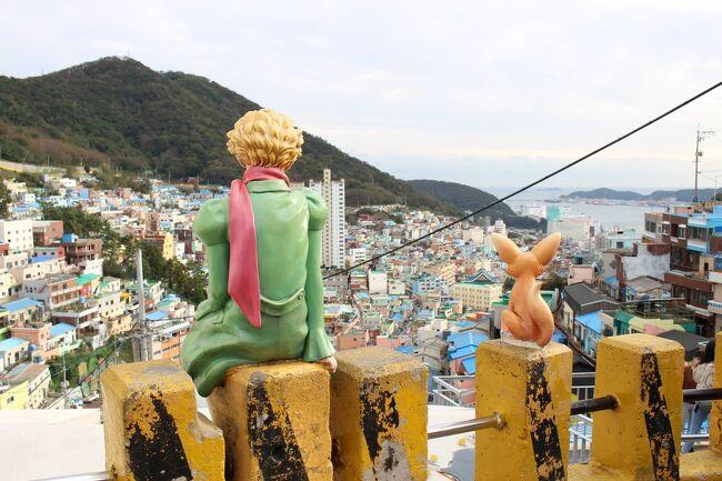 女子2人♪釜山ショッピングの旅〜前半〜