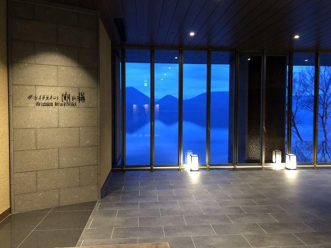 北海道の観光スポットの中でも上位に入る洞爺湖。洞爺湖の温泉のホテルはどこも古くて大きくて泊まりたいと思うホテルがなかった。<br />友人に新しいホテルで良かったと教えてもらったのが湖の栖。<br /><br />画像を見せてもらい、ちょっと食指が動き2019年の旅の締めに選んだ。<br />カラカミ観光の経営というのがちょっと心配でしたが、(定山渓ビューホテルもカラカミ)母を連れて行くことに。<br /><br />洞爺湖に泊まるのは10年ほど前にウィンザーに泊まった以外は小学校の修学旅行以来かも・・・・<br /><br />出発の前々日に母が入院してしまい、一人女子会のエステ旅に。<br />さてさて、今年の締め旅はどんな結果に・・・・