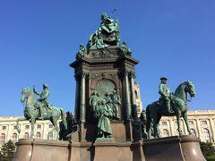 初めてのヨーロッパ。英語話せないけど一人旅に挑戦③。ウィーンの3日間