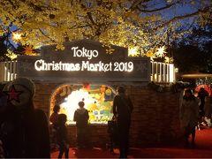 東京のクリスマスマーケット
