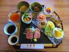 2019京都の紅葉⑮ 本場の三輪素麺を「千寿亭そうめん茶屋」でランチして「大神神社」に参る