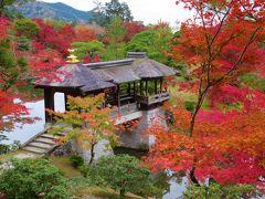 2019京都の紅葉⑪ 「修学院離宮」参観と「赤山禅院」の紅葉 2019/11/22