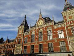 パリだけではもったいないので。【2】プチヨーロッパ鉄道旅  ブリュッセル⇔アムステルダム