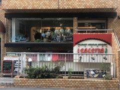 広尾発のメキシコ料理店「サルシータ」~井之頭五郎(松重豊)も唸りながら食べた本格的メキシコ料理のお店~